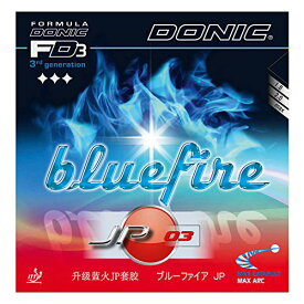 DONIC(ドニック) 卓球 ブルーファイア JP03 裏ソフトラバー ブラック MAX AL068