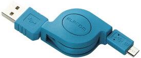 エレコム microUSBケーブル 巻き取り 充電 データ転送対応 0.8m ブルー ニンテンドークラシックミニ対応 MPA-AMBIRLC08BU