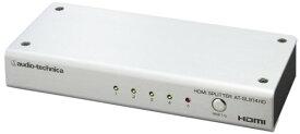audio-technica HDMIスプリッター AT-SL914HD
