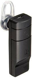 iBUFFALO (iPhone6s/6,iPhone6s Plus/6 Plus動作確認済) Saga-Cell Bluetooth 4.0 ヘッドセット ダイバーシティー方式アンテナ&NFC ブラック BSHSBE26BK