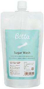 ベッタ (Betta) シュガーウォッシュ(アミノ酸系洗浄剤) 詰替用リフィル 400ml