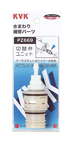 KVK サーモスタットシャワー切替弁ユニット PZ669