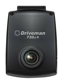 【アサヒリサーチ】 Driveman(ドライブマン) 720α+(アルファプラス) シンプルセット 車載用電源ケーブルタイプ 【品番】 S-720a-p-DM