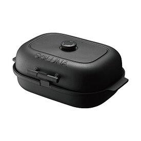 ドウシシャ 焼き芋メーカー ホットプレート 温度調節機能 付き 平面プレート 付き SOLUNA WFS-100