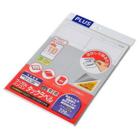 プラス ワープロ&パソコンタックラベル 東芝Rupo&TOSWORD用 WT-502 29-027