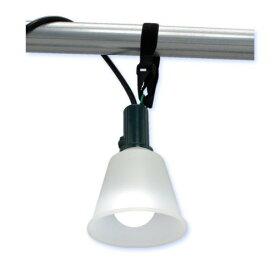 アイリスオーヤマ LEDライト ワークライト 防滴型 ILW-43B