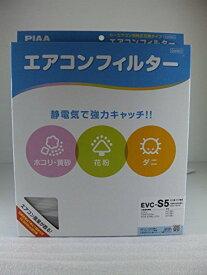 花粉・PM2.5対策に! PIAA エアコンフィルター コンフォート スバル車用 EVC-F2 932809