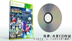 ギンガフォース&エスカトス WONDER PACK (音楽CD 同梱)