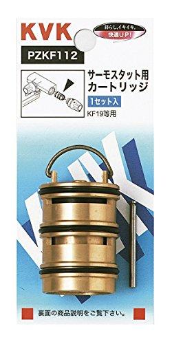 KVK サーモスタットカートリッジ 【PZKF112】
