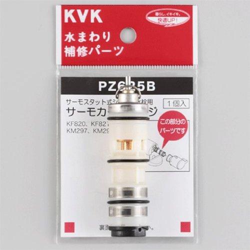 KVK サーモスタットカートリッジ PZ625B