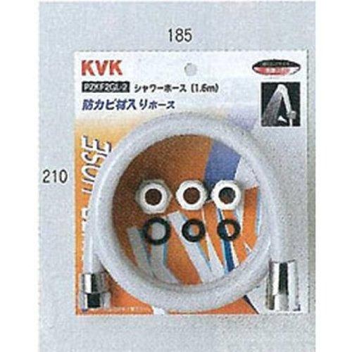 KVK シャワーホースホース PZKF2GL-2
