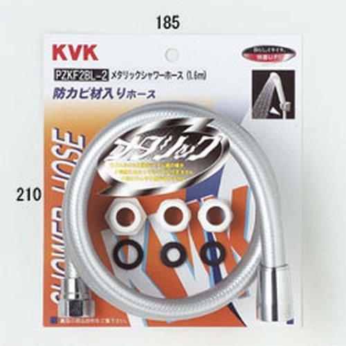 KVK メタリックシャワーホース アタッチメント付 1.6m PZKF2BL-2