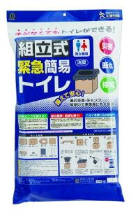小久保 『水がなくてもトイレができる』 組立式緊急簡易トイレ KM-040