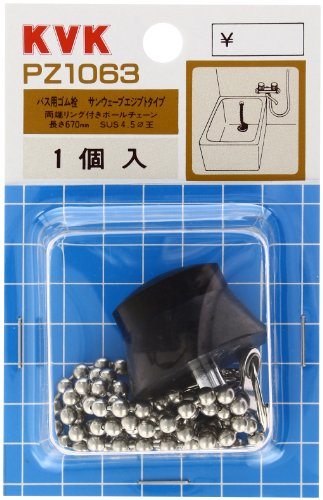 KVK バス用ゴム栓 サンウェーブタイプ PZ1063