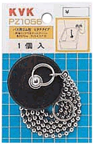 KVK バス用ゴム栓 日立タイプ PZ1056