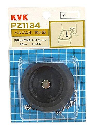 KVK バス用ゴム栓 70 PZ1134