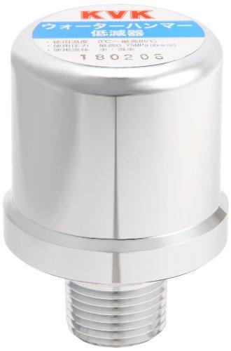 KVK ウォーターハンマー低減器(配管取付用) PZS502