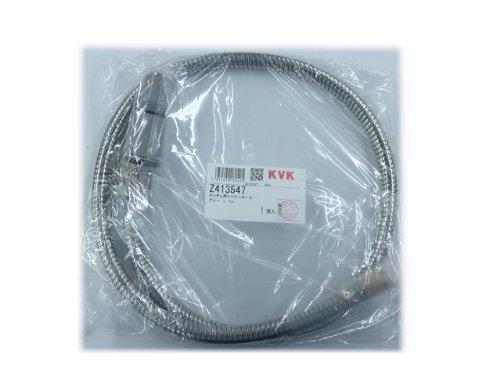 KVK キッチン用シャワーホース グレー 1.1m インターロック Z413547