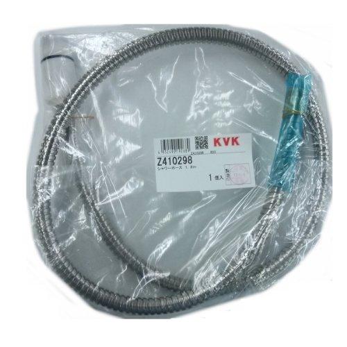 KVK シャワーホース 1.2m Z410298