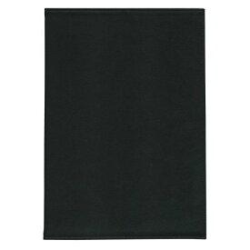 スリップオン ノートカバーB5 WDS 合皮 ブラック WDS-2001