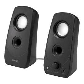 iBUFFALO 2.0ch マルチメディアスピーカー USB電源/ステレオミニプラグ音源 ブラック BSSP28UBK