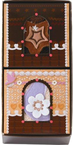 西川 リビング ショコリブ フェイスタオル(34×75cm)2枚セット クリーム 2262-23394