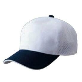 ZETT(ゼット) 野球 ベースボールキャップ (アメリカンバックメッシュ) BH167 ホワイト/ネイビー フリーサイズ