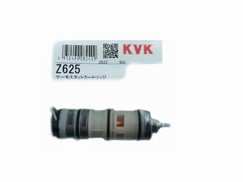 KVK サーモスタットカートリッジ Z625