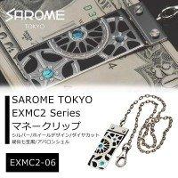 SAROME(サロメ) マネークリップ EXMC2-06 シルバー/ホイールデザイン/ダイヤカット/疑似七宝黒/アバンシェル EXMC2-06