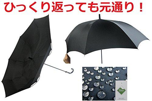 【無償修理対象】 丈夫な耐風骨 ひっくり返っても元通り 撥水効果の高いデュポン社のテフロン加工生地 Lサイズ 70cm ジャンプ傘 (黒)