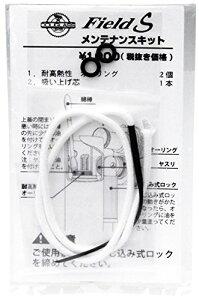 DOUGLASS(ダグラス) オイルライター メンテナンスキット 847459