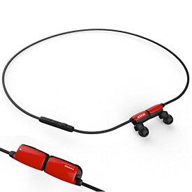 SOUNDOT Bluetooth 4.0 小型イヤホン 磁石式ヘッド Apt-x/SBC/AAC対応 マルチポイント接続機能 充電式 iPhone7, 6S, 6, 5S, 5C, iPad, iPadMini, iPod, Android (赤 (Solar Red))