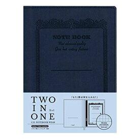 アピカ ノートカバー CDノートブックウェア CDV200-NV ネイビー A5