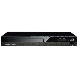 日立マクセル Blu-rayディスク/DVDプレーヤー BD-P100