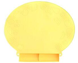 スマートスタート スマートダイナーII 8個の吸盤でしっかり安定 お食事マット 食べこぼしキャッチポケット付(厚手) イエロー