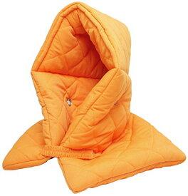 ファシル 貫通防止仕様 防災頭巾 ズキメット オレンジ 8001