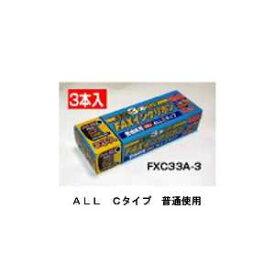 ミヨシ MCO 汎用インクリボン 各社 Cタイプ対応 長さ33m 3本入り FXC33A-3