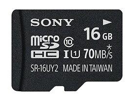 SONY microSDHC UHS-I メモリーカード Class10 16GB SR-16UY2A T