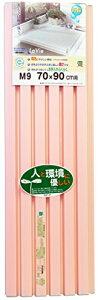 軽量 風呂ふた ラヴィ 70×90cm M-9 ピンク
