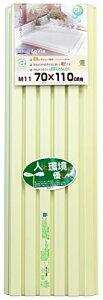 軽量 風呂ふた ラヴィ 70×110cm M-11 グリーン