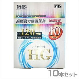 住本製作所 ビデオテープ VHS (10本セット) 標準モード120分 3倍モード対応 6時間録画 VT-HS12010P