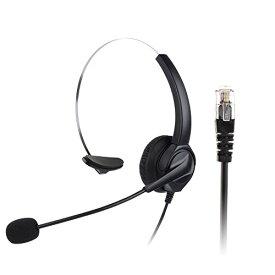 電話ヘッドセット、CiscoシリーズIP電話ヘッドフォン、PChero ハンズフリーコールセンターコード付き片耳ヘッドフォン、マイク付き固定電話用ヘッドセット、携帯や販売や保険や病院や通信事業者などのためのRJ9四つピンコネクタ付き電話対応ヘッドフォン「ブラック」