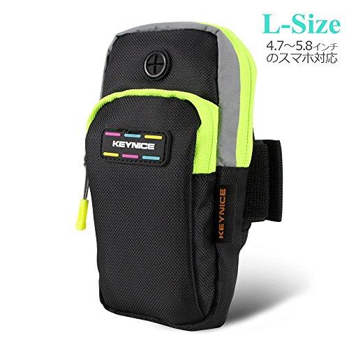 Keynice スポーツアームバンド アームポーチ Armband ランニング ジョギング iPhone7/6 plus Sony Xperia Z-Z5 Galaxy Note HTC Nexus 5.8インチサイズ以下のスマホ対応 防水防汗 - Lサイズ, ブラック