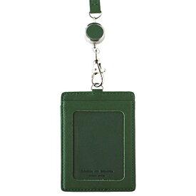 スリップオン リール付き縦型IDケース ノワール 革 グリーン NSL-2806