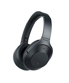 ソニー SONY ワイヤレスノイズキャンセリングヘッドホン ハイレゾ対応 Bluetooth/LDAC/NFC対応 マイク付き/ハンズフリー通話可能 DSEE HX搭載 ブラック MDR-1000X B
