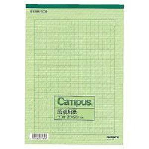 コクヨ ケ−75 原稿用紙A4横書き20×20罫色緑50枚入り 10冊セット