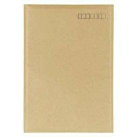 コクヨ ホフ−26 小包封筒(軽量タイプ)B4用封かん用口糊付き茶 5枚セット