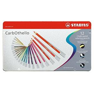 STABILO パステル色鉛筆 CarbOthello 1412-6 12色セット