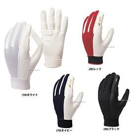 SSK エスエスケイ 守備用 手袋 BG1003S (70)ネイビー L(左手用)/JS(16-17)