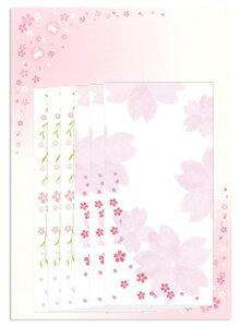 桜 和紙たより レターセット 封筒2柄3枚合計6枚 桜うさぎ便箋20枚入 Aセット